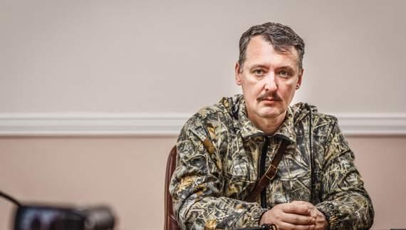 Стрелков создаст единое образование для Украины, России и Белорусии