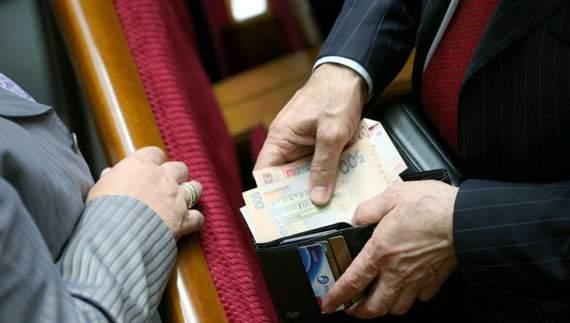 Три мільйонери України отримали компенсацію за житло (ДОКУМЕНТ)