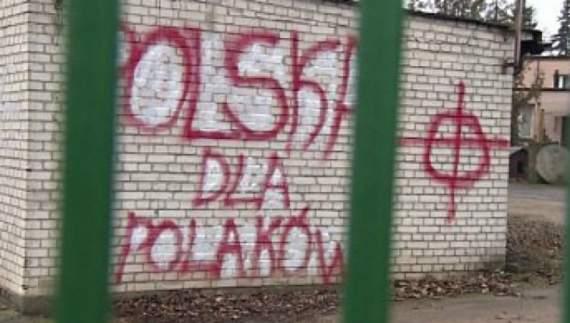В Польше избили украинских рабочих