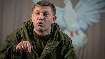 В Донецке пьяный замглавы администрации Захарченко прострелил ногу своему шефу Максиму Лещенко