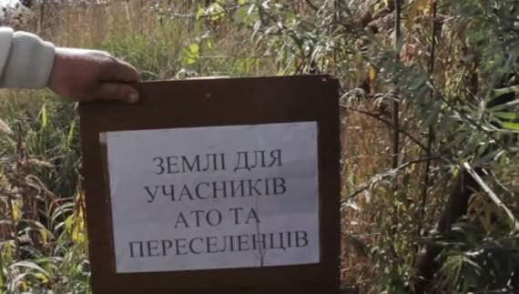 На Кіровоградщині протестують бійці АТО