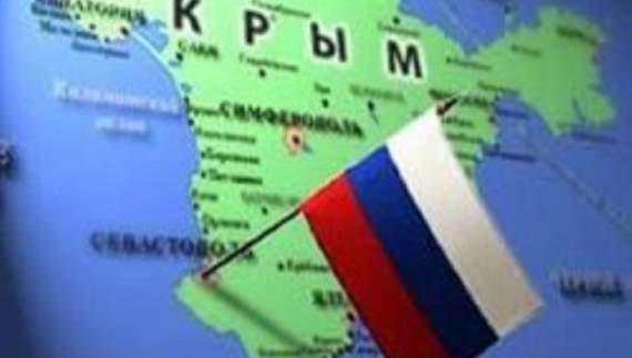 Українським школярам розкажуть про анексію Криму