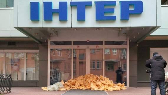Інтер, Україну та ICTV закидали ватою