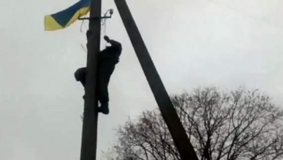 Українські військові вивісили прапор України в тилу у ворога (ВІДЕО)