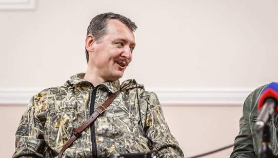 Стрелков анонсировал масштабную атаку на украинские территории