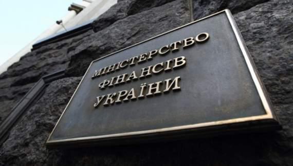 Кількість державних банків України зменшать до 2