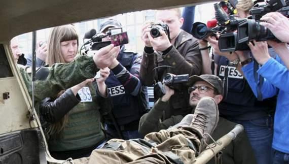 Россия готовит очередную провокацию на Донбассе