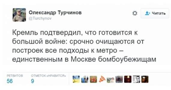 А если Пастор прав? Турчинов не сомневается, что Кремль готов к Большой Войне со всем миром