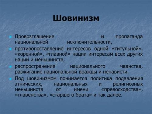 Дичайший уровень шовинизма в СССР. Как коммунисты Эмский указ продвигали.