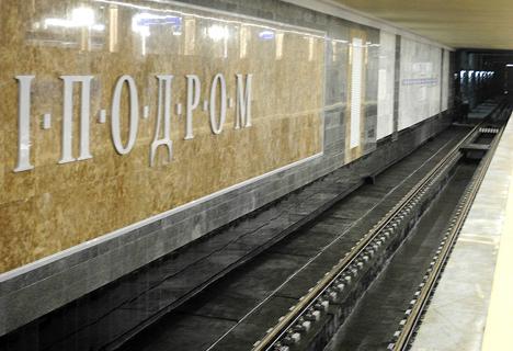 У київському метро пенсіонер вчинив самогубство