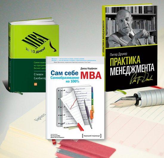 «Розетка»: новые серии книг по менеджменту уже доступны в продаже