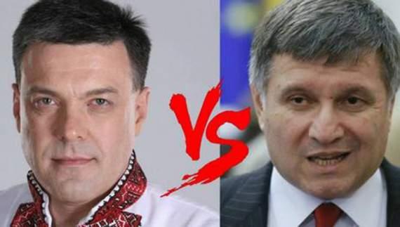 Аваков програв суд Тягнибоку