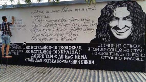 В Одесі спаплюжили фото Кузьми