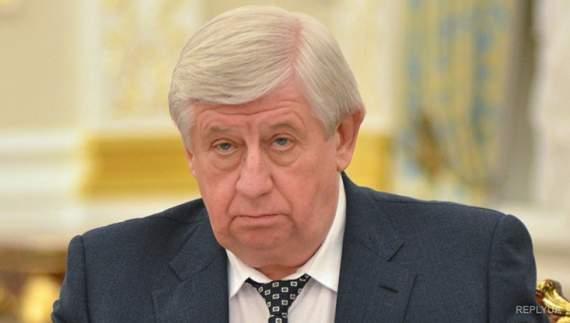 Шокін подав заяву на відставку