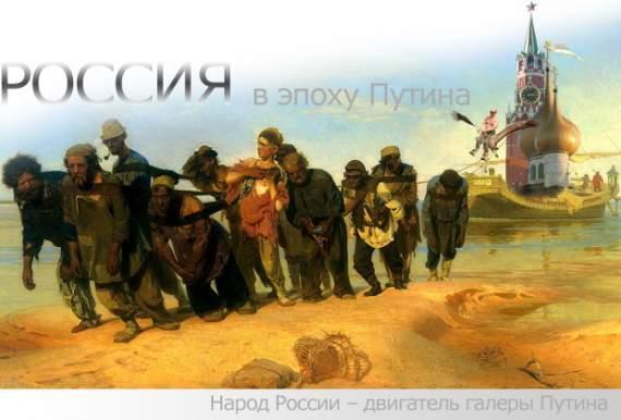 Чтобы понять скотов, достаточно послушать русских о Наде Савченко