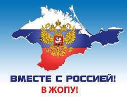 Новости Крымнаша. Выпуск #457 за 12.02.2016