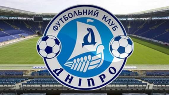 ФК «Дніпро» залишиться без єврокубків