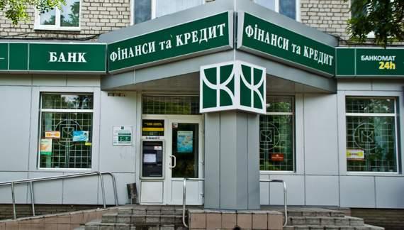 """Владчикам """"Финансы и кредит"""" возобновят выплаты"""