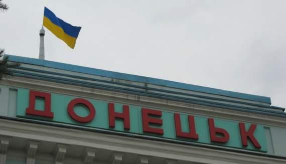 Польські студенти створили відео про Донецьк