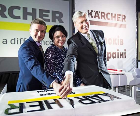 Компания «Керхер» отметила 10 лет работы на рынке Украины