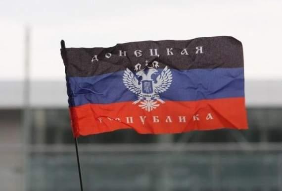 Чемпіонат Європи з футзалу прикрасив прапор «ДНР» (ФОТО)