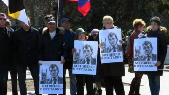 В Севастополе готовят отставку власти