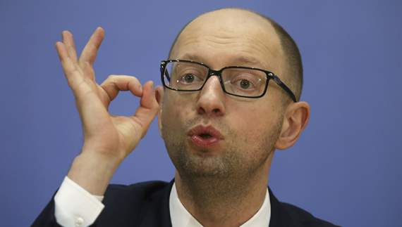 Яценюк получил за январь 25,715 гривен зарплаты, – Кабмин