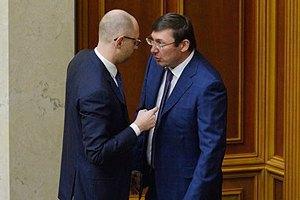Тот случай, когда хочешь видеть продолжение: Яценюк и Луценко подрались на Банковой