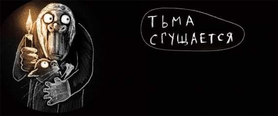 Путин призвал крымчан потерпеть