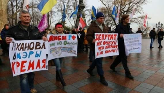 Одесити вимагають визнати Росію країною-агресором