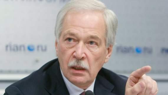 Росія поставила нові умови для України