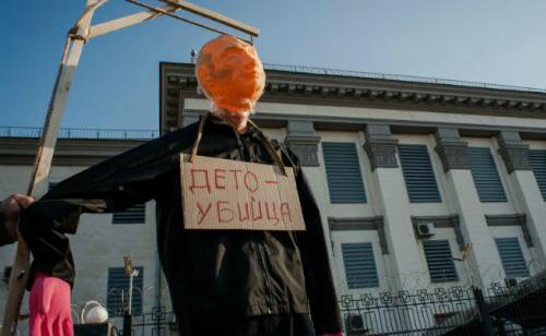 Путіна «стратили» під Києвом