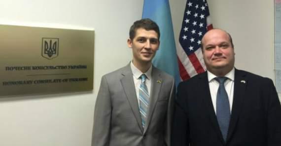 Ще одне українське консульство відкрили у США