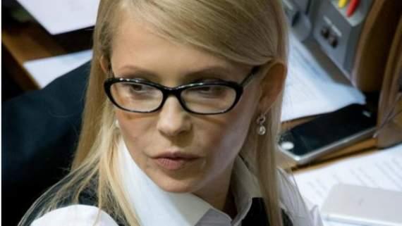 Тимошенко попросила українців не змінювати владу