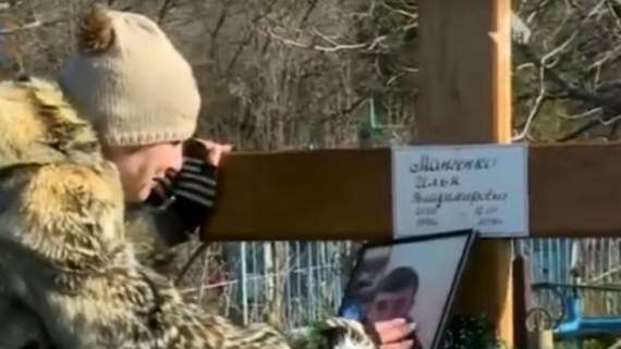 В «ЛНР» жорстоко вбили російського хлопця