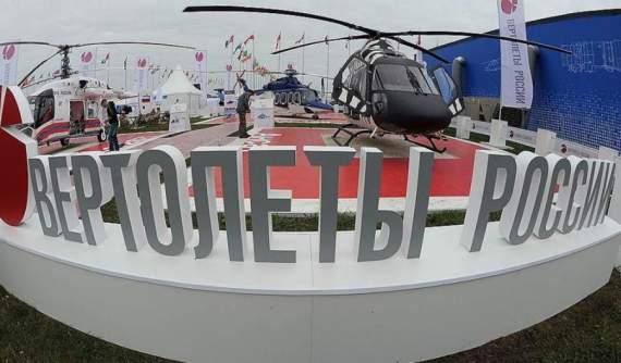 Вертолеты России – падать будем чаще!