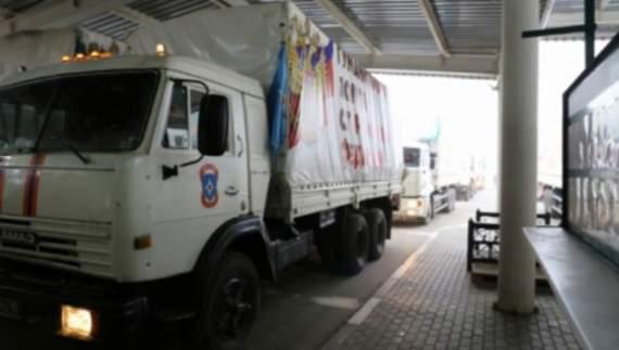 Россия кормит Донбасс просроченной едой