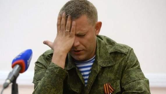 У бойовиків паніка: Захарченка хочуть ліквідувати