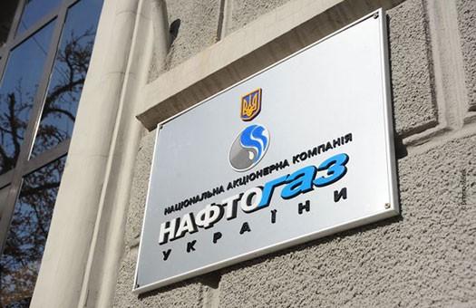 Нафтогаз готов наказать Газпром на $30 млрд