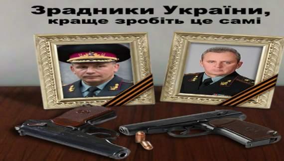 Арестованы виновники «Иловайского котла» Гелетей и Муженко