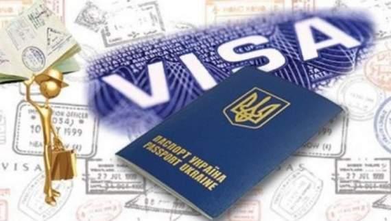 У Львові відкрився найбільший в Україні  візовий центр