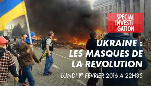 Французам покажут антиукраинский фильм про Майдан