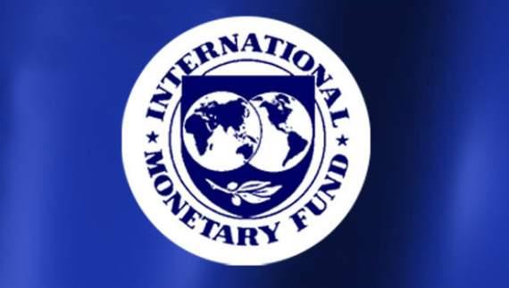 Обнародован текст меморандума МВФ с Украиной