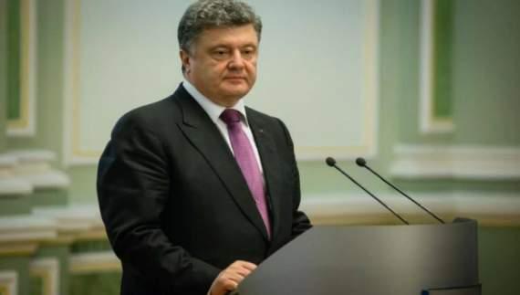 Порошенко объявил о перезагрузке власти