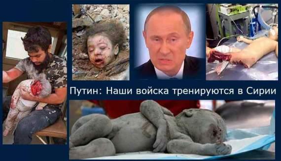 В Женеве на тротуаре выложили фото убитых россиянами сирийских детей