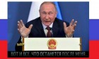 Putin-59