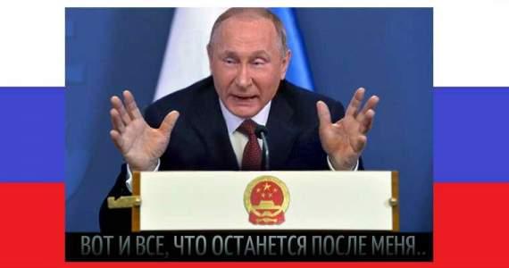 """Российская """"вежливость"""" вползает в Беларусь"""