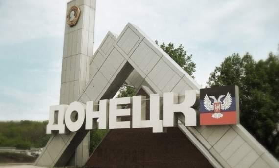 У Донецьку торгують горілкою «Путінкою»