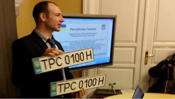 В Украине начала действовать регистрация автомобилей без растаможки