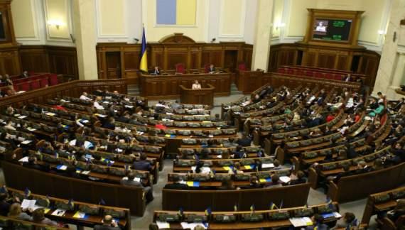 Верховная Рада приняла закон из «безвизового пакета»